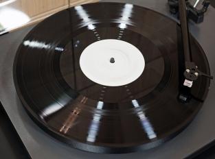 Avitsmart: Hudba jako součást interiéru