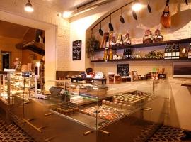 La Gare Brasserie