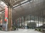 Tianjin Binhai Knihovna