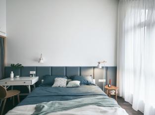 Starburst House - ložnice