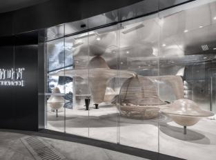 Zhuyeqing Greentea flagship store