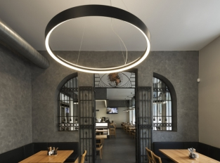 Restaurace Globus