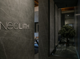 NEOLITH® URBAN BOUTIQUE MILANO
