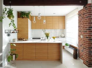 Kuchyně s jiskrou světla