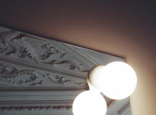 Koupelnové světlo 125/c