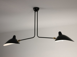 Závěsná lampa Serge Mouille P2B