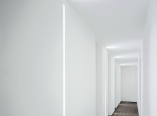 Nástěnné svítidlo SLOT