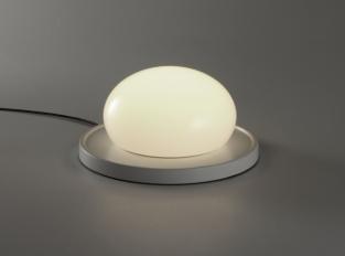 Stolní lampa Bolita