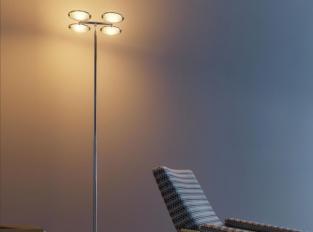 Stojací lampa NOBI 4