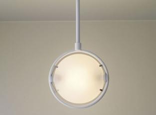 Závěsná lampa NOBI