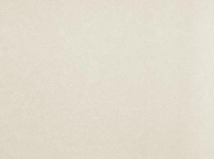Dlaždice Urbatek Neo White