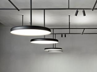 Systém osvětlení Infra-Structure