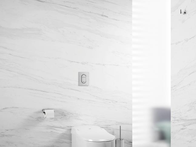 Sprchová toaleta Sensia Arena
