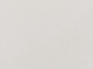 Velkoformátové dlaždice Urbatek Street White