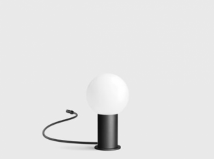 Zahradní svítidla LED BEGA Plug & Play