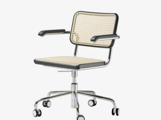 Židle S 64 VDR