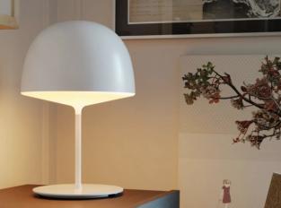 Stolní lampa CHESHIRE MEDIUM