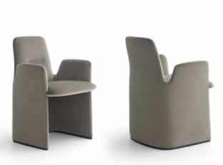 Židle GUEST