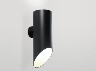 Nástěnná venkovní lampa Elipse