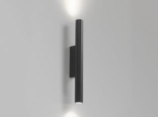 Nástěnná lampa SPY 39 W X