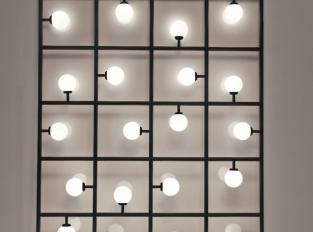 Squares Stojací/Nástěnné svítidlo
